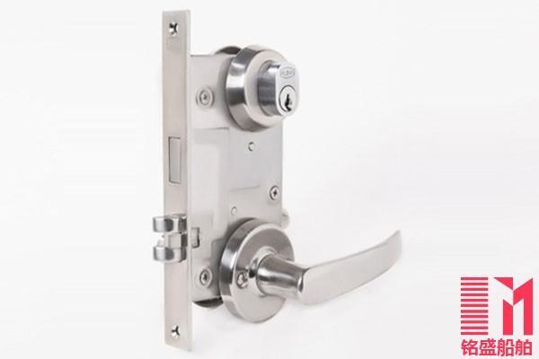 Marine Cabin Door Lock